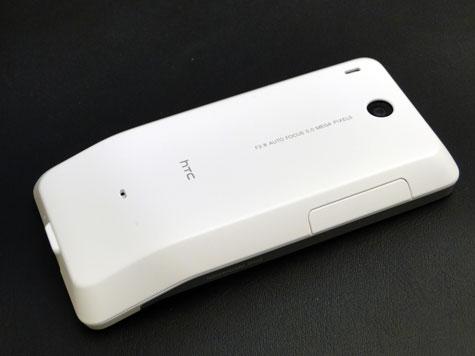 HTC Hero takaa