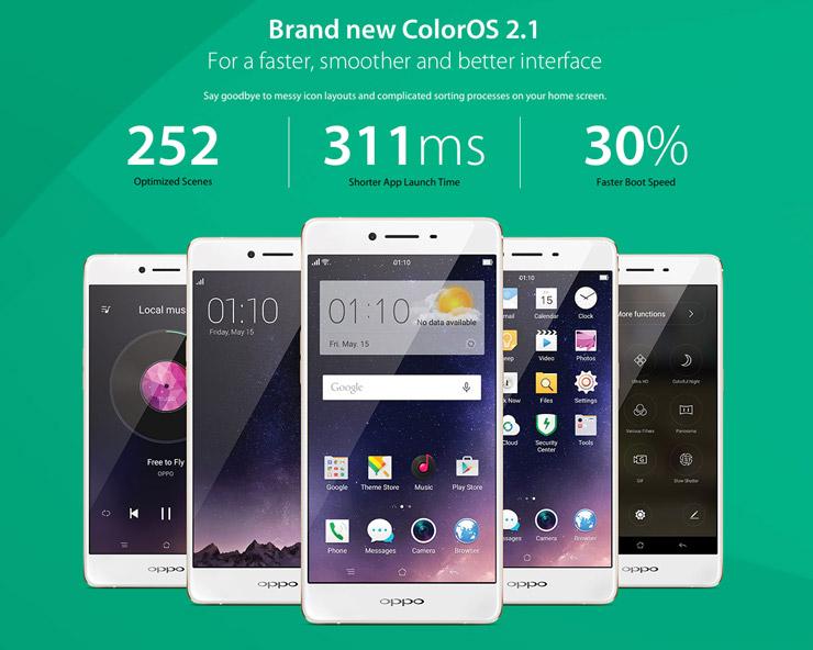 Oppo R7s ColorOS 2.1