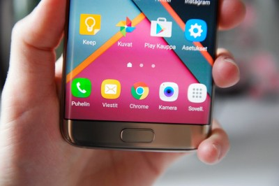 Galaxy S7 edge feature