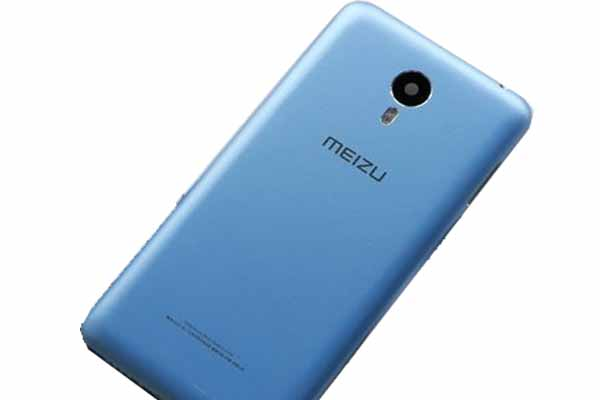 Meizu m3 Arriving on April 6th