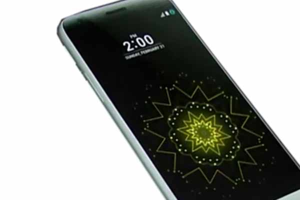 LG G5 SE Another Edition of Flagship Model LG G5