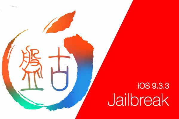 Pangu Jailbreak for iOS 9.3.3 Now Available with English Edition