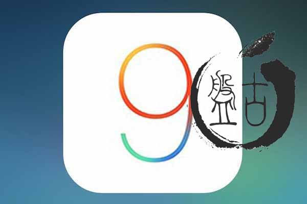 Pangu Team Brings the Latest Jailbreak Tool for iOS9.2-9.3.3