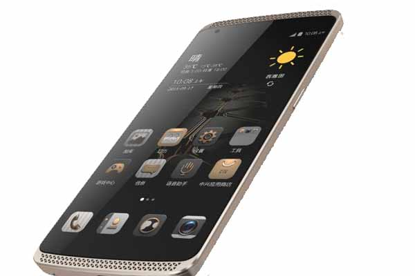 ZTE Axon 7 Mini Specifications Leaked Online