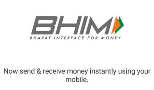 Updated Features of BHIM App