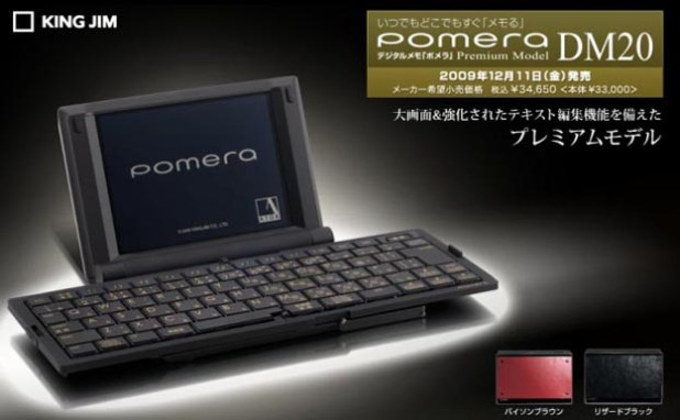 King Jim Pomera DM20 Digital Notebook, Not a Netbook
