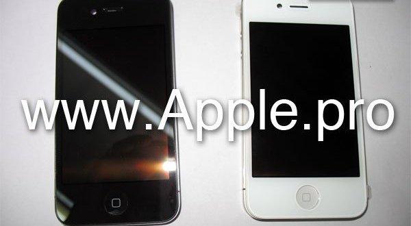 White-4G-iPhone