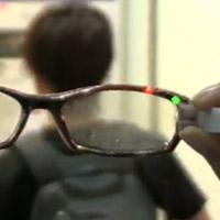 gps-glasses-200