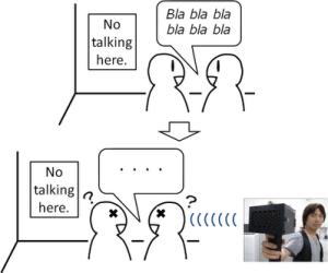 silencer2