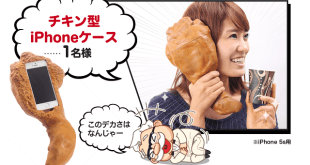 kfc-japan-fried-chicken-iphone-case