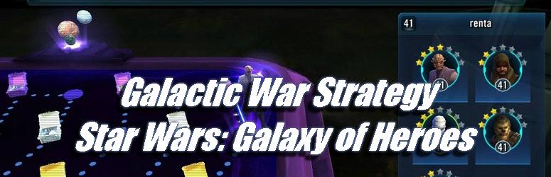 galactic-war-strategy-f