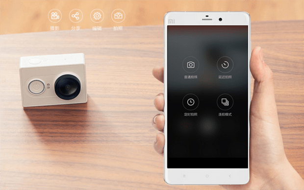 Xiaomi Yi Action Camera: Better Than the GoPro Hero But for Half the Price!