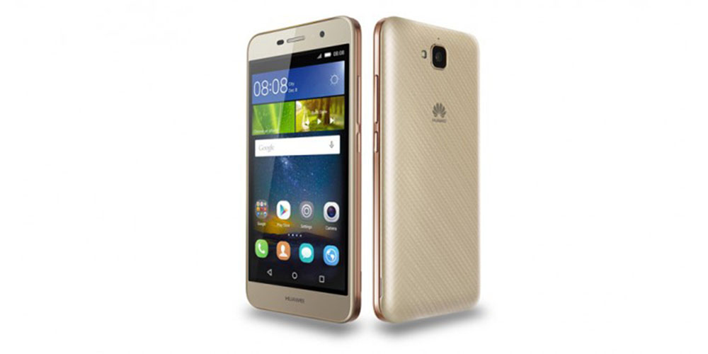 Huawei Y6 Pro Unveiled, Budget Handset with Massive 4,000mAh Battery!