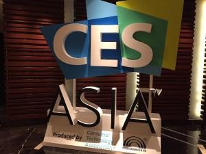 CESAsia2016