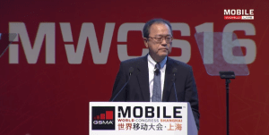 MWCS16 Keynote  KDDI   Mobile World Live