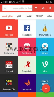 SnapTube 4.10.0.8619 apk download video from youtube and facebook