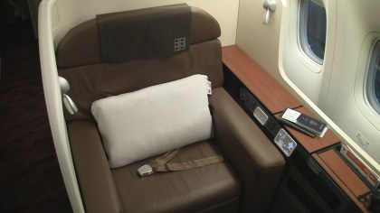 JAL First Suite