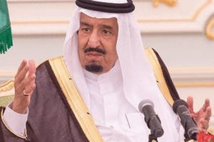 اخر الأوامر الملكية اليوم السبت 3_12_2016 .. أوامر ملكية من الملك السلمان وأحدث الأوامر الملكية