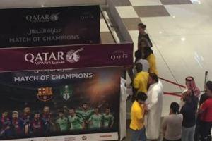 تواصل بيع تذاكر مباراة أهلي جدة وبرشلونة الاسباني في الدوحة