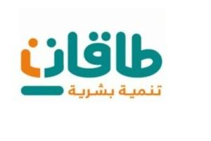 طاقات taqat.sa.. حافز الجديد طاقات البوابة الوطنية للعمل تسجيل دخول طاقات الصفحه الرئيسيه طاقات 1438 رابط موقع طاقات
