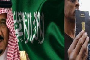 السعودية ترحل 44 مصريا مخالفا.. وتتخذ قرارا صارما بشأن العمالة الوافدة