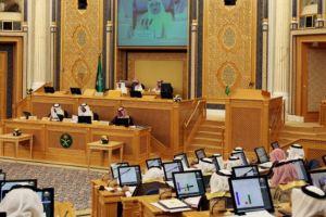 السيرة الذاتية لعضو مجلس الشورى الجديد الدكتور عبدالله بن سليمان البلوي