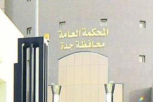 السجن والجلد لـ 6 موظفين بأحد البنوك اختطفوا مقيماً استولوا على 6 ملايين ريال من حساب زوجته السعودية
