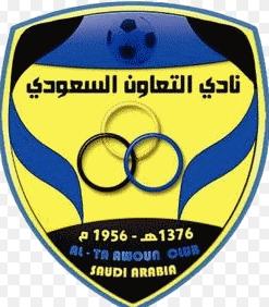 نادي التعاون يكافئ لاعبيه بعد الفوز على النصر في الجولة 10 من الدوري السعودي