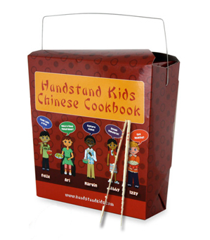 handstand kids chinese cookbook kit