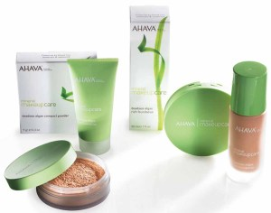 ahavaproducts