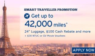 Smart Traveller Promotion