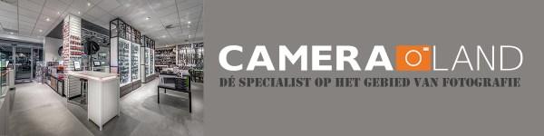 CAMERALAND.nl