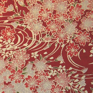 Origami Paper Pattern Free Download - Red Flower 3