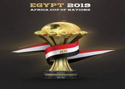 Image result for can 2019 egypt