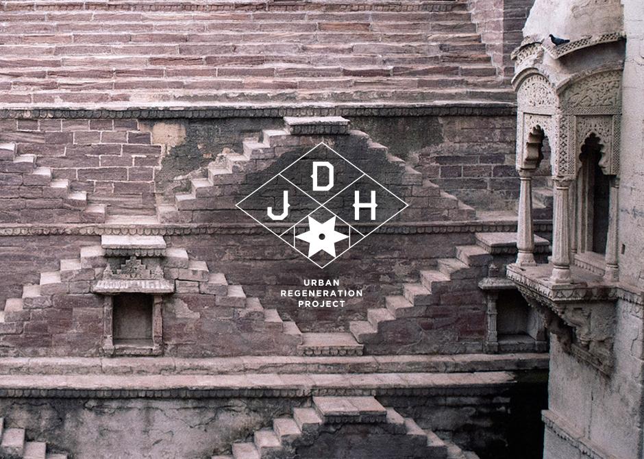 JDH Image and Logo