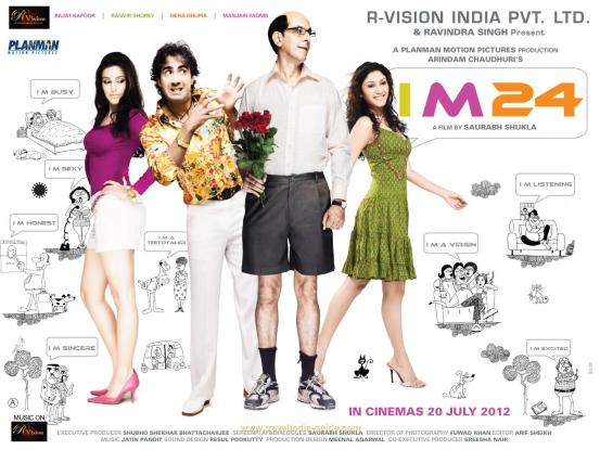 I M 24 Movie Poster And Trailer 2012
