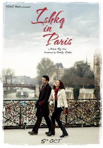 Ishkq in Paris Poster
