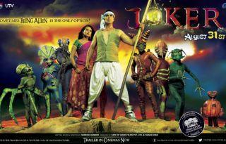 Joker Movie Poster And Trailer 2012