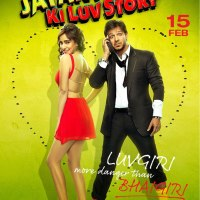 Jayanta Bhai Ki Luv Story Photos