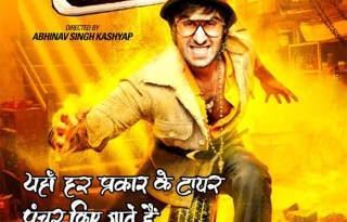 Besharam Movie Poster 2