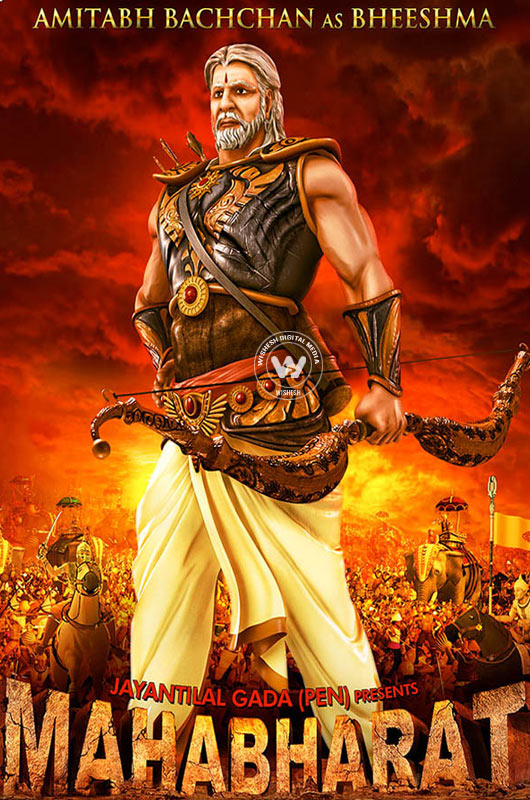 MAHABHARAT 3D ANIMATION MOVIE - Amitabh Bacchan