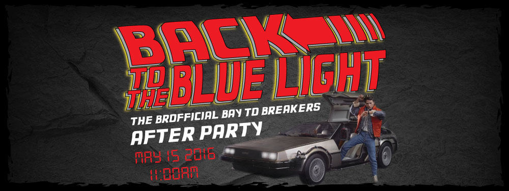 M Ride Presents: The Bay To Breakers After Party at The Blue Light