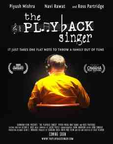 The Playback Singer, a film by Suju Vijayan