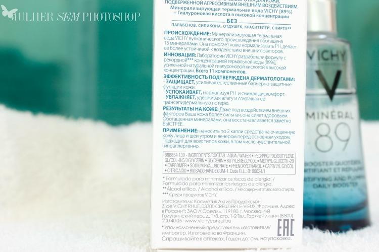 Mineral 89 Vichy resenha