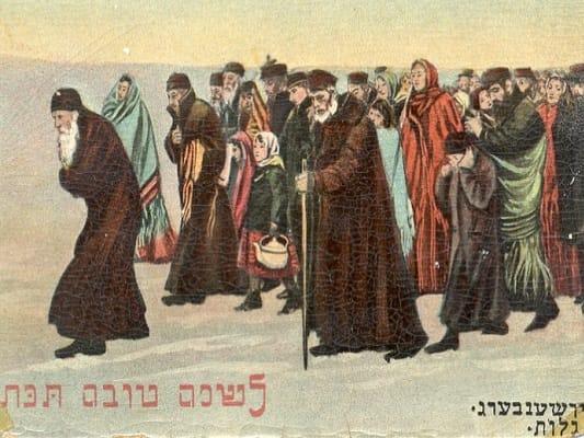 יהודים, גולה ומה שביניהם