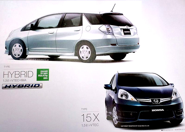 Honda-Fit-Shuttle-1