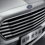 Ford-Taurus-2016-6