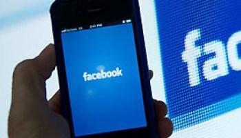 La peligrosa cláusula de privacidad de Facebok