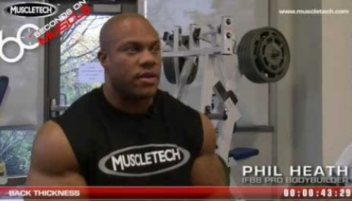 Phil Heath Secrets for a Bigger and Better Back