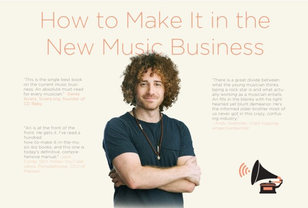 web-dec2016-book-how-to-make-it-in-new-music-business-ari-herstand